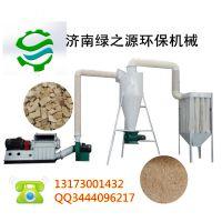 供应高产节能绿之源SG65-55秸秆粉碎机