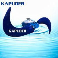 南京凯普德厂家直销QJB系列潜水推流器 潜水推进器 氧化沟推流器