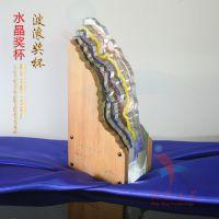 精兴工艺 中国创新奖 品牌创新纪念品 木质+水晶奖牌