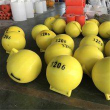 宁波河道警示塑料浮标 汕头直径600mm塑料浮球批发