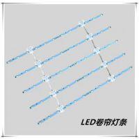 LED5730卷帘灯一米24灯