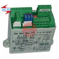 扬州超能供应PT-3D-J阀门电动装置调节控制模块 电压380v