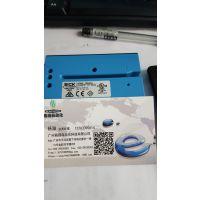 SICK槽型标签电眼UFN3-70B413贴标机专用全新原装正品 假一赔十