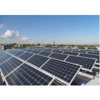 湖南什么牌子的平板太阳能热水器好?