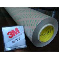 供应美国3M胶带3M9671LE无基材胶带3M8810原装正品