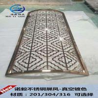 制作不锈钢钛金屏风生产厂家【来图定做】