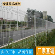 工地双边丝护栏网图片 顺德实力围网厂家 从化山林隔离网销售 晟成