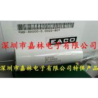 EACO高压电容 MS-30000-0.0022-80