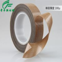 东莞【常丰】厂家生产特氟龙高温胶带 铁氟龙垫圈 铁氟龙垫片