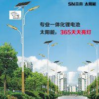 森南太阳能 太阳能锂电池路灯 锂电池 7米杆60w路灯 新农村太阳能路灯