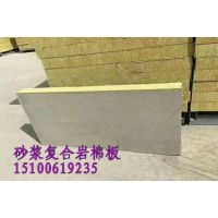 北京厂家报价4个厚屋面防火岩棉复合板