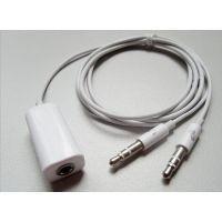 苹果电脑二合一音频线 一分二音频耳机转换线 笔记本转带麦耳机