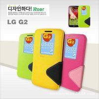 RR正品皮套批发 LG手机套 G2手机壳 颜色齐全PC外壳TPU内壳保护套