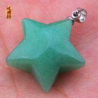天然绿东陵星星吊坠 天然半宝石吊坠 厂家直销现货批发可定做