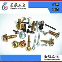 螺钉|铁钉|螺丝钉|小螺丝|小螺丝钉|眼镜螺丝钉|音响螺丝钉