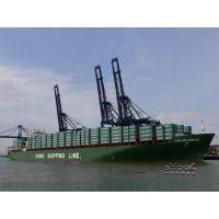 广州到法国海运价格怎么算船期时间要多久