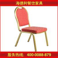 厂家生产 餐椅 现代酒店椅 宴会椅 铝合金餐椅 不锈钢餐椅