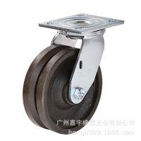 广州批发美国科顺6寸重型铸铁闸门传送带船用金属V型槽导轨滚轮