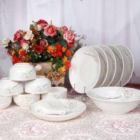 厂家生产创意陶瓷餐具套装骨瓷碗盘勺高档婚庆节日礼品定制logo