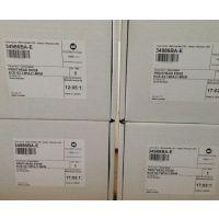 烟厂专用打印头P1004239: ZEBRA 220Xi4 300DPI 特价