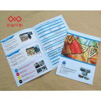 定制产品彩页传单 企事业单张折页、产品宣传单 专业排版印刷海报 广告单