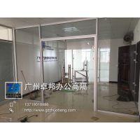 供应商场专用 透明铝合金 玻璃高隔间隔断