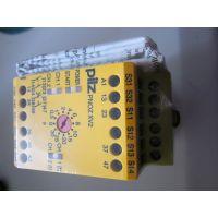 540180 PSEN cs2.1 1 actuator 1 Unit