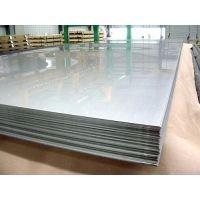 天津不锈钢销售中心,0Cr23Ni13不锈钢板