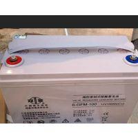 双登蓄电池12V120AH