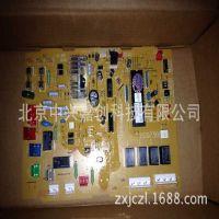 供应全新原装大金压缩机室外机主板RY125DQY3C