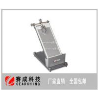 济南赛成厂家直供CZY-G 初粘性测试仪 GB4852标准 钢球,AB法一体结合