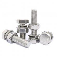 金聚进 304不锈钢外六角螺丝/DIN933外六角螺钉 螺栓 M8*12-M8*150