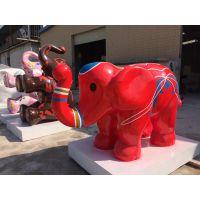 佛山供应广场景观装饰玻璃钢动物大象雕塑造型