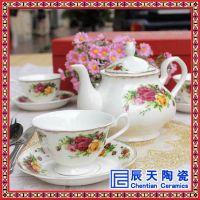 欧式骨瓷咖啡杯套装 创意高档陶瓷金咖啡具红茶杯配碟勺