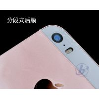 适用于iPhone SE 保护膜高清防刮 磨砂防眩光pet贴膜 苹果新款 中性包装