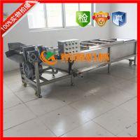 【工业用】Y-06型希源牌橙子清洗机价格 微信:18866797116