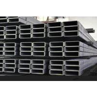 现货供应槽钢 Q235B 槽钢 热轧槽钢 厂价直销