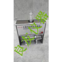 供应1810-a石英自动纯水蒸馏水器 石英蒸馏水器 大容量亚沸蒸馏水器