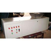 供应和美全自动干粉式除铁器强磁磁选机