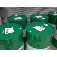 嘉实多Castrol Tribol BioTop 1418/220齿轮油