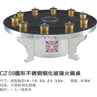 堡斯龙CZ09圆形不锈钢火锅桌