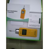 环氧乙烷报警器|泵吸式ETO探测仪|环氧乙烷监测仪|GT901-ETO天地首和