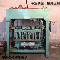 砌块砖机,良运机械(图),全自动水泥砌块砖机