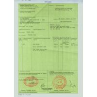 怎么申请原产地证明,办理中韩FTA产地证要多久