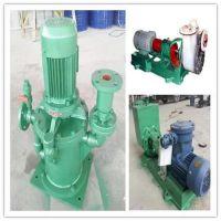 银源机泵(在线咨询)_自吸泵_自吸泵工作原理