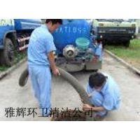 南海狮山清理化粪池公司