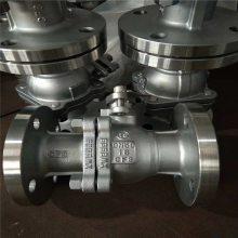 Q41F-40P(316 CF8M) DN125 阀门压力表截止阀 不锈钢压力表截止阀 如何维修