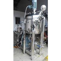 石墨烯剥离分散设备 IKN石墨烯高剪切分散机