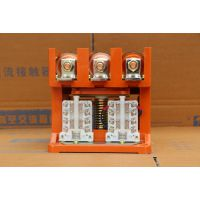上海华通CKJ5-200-225-227-250/1140低压真空交流接触器