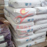 广州现货批发巴斯夫ASP 170 高度微粉化水洗高岭土 美国进口BASF ASP-170